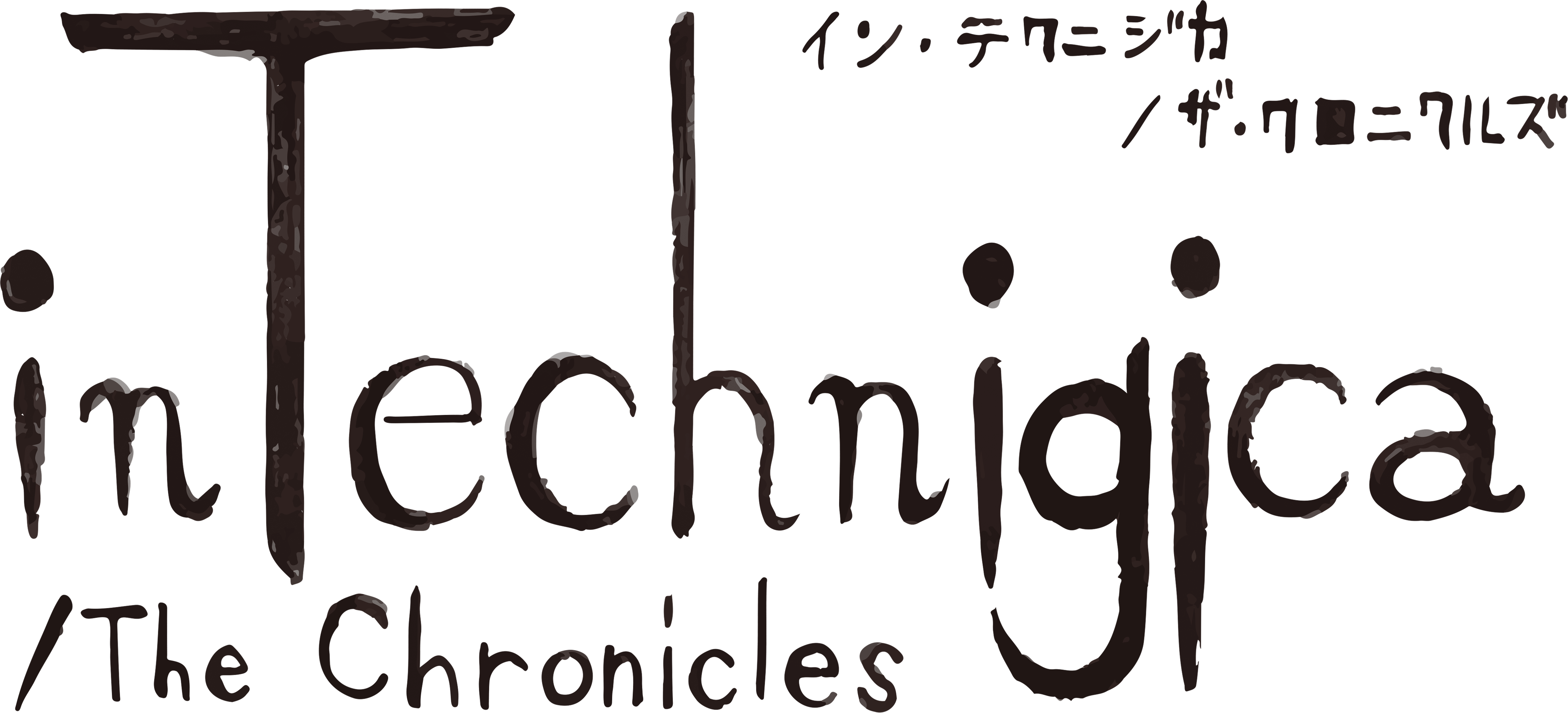 in Technigica / The Chronicles